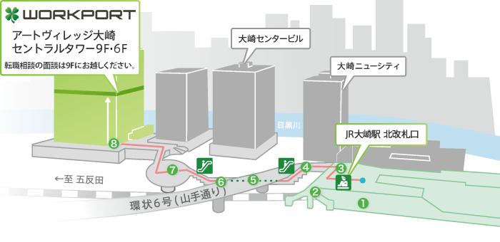 ワークポート大崎本社の地図