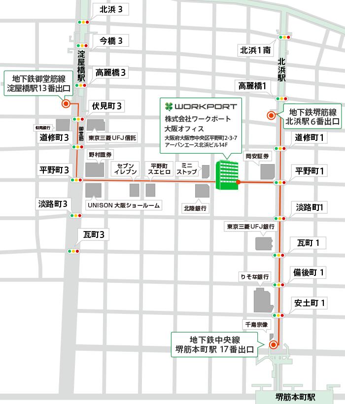 ワークポート大阪の地図